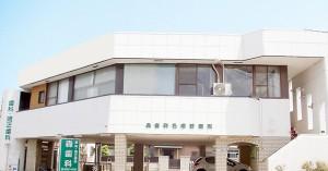 森歯科矯正歯科医院建物